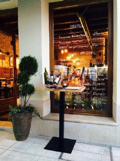 Wine bar Fora Le Porte - Poreč