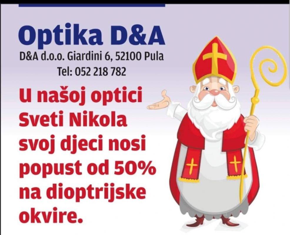 Popust na dječje dioptrijske okvire <br>Dioptrijske naočale 1+1 gratis