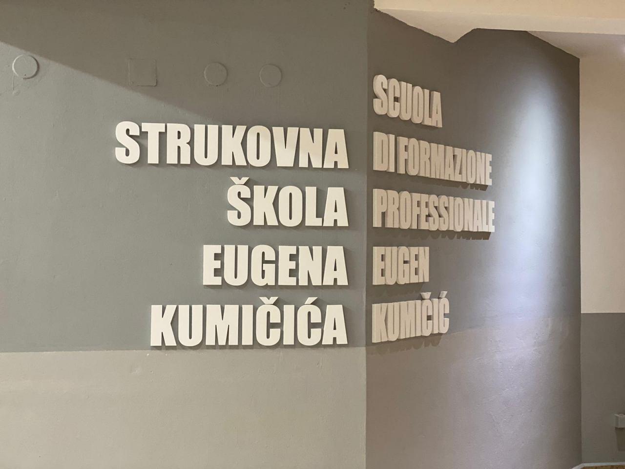 PRINTSTUDIO ROVINJ