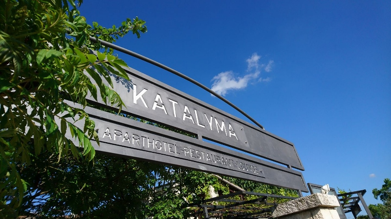 RESTAURANT KATALYMA
