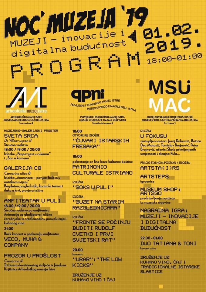 Program za Noć muzeja u Puli, 2019.