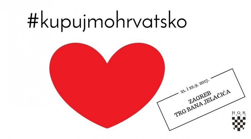 Izlagači, prijavite se na dvodnevnu akciju  Kupujmo hrvatsko  u rujnu u Zagrebu