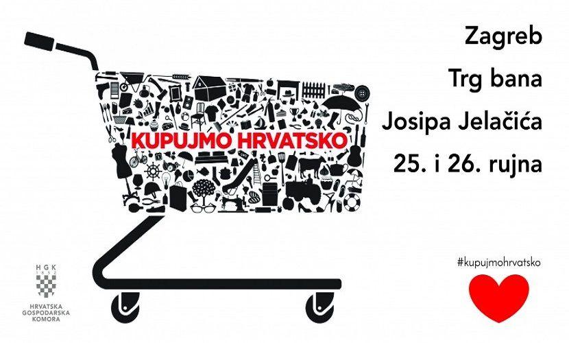 HGK vas poziva na akciju Kupujmo hrvatsko
