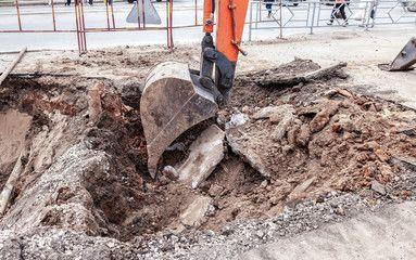 Trebam ponudu za iskop i betoniranje