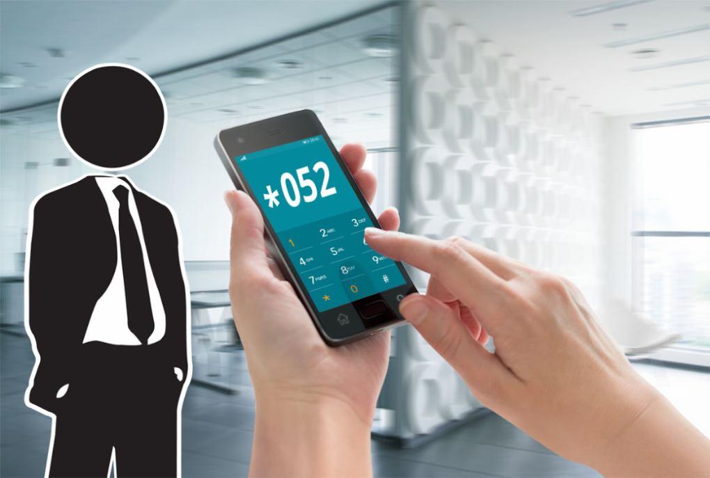 Kako kratkim telefonskim brojem poboljšati poslovanje i istaknuti se iz mase