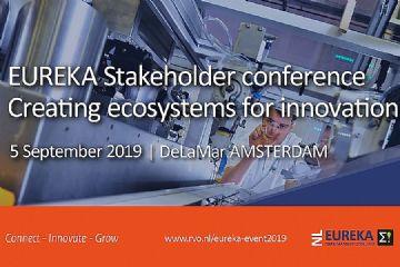 Javni poziv za gospodarske susrete: EUREKA Konferencija iz područja inovacija
